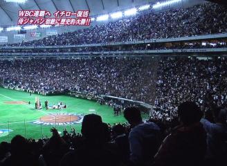 第2回ワールドベースボールクラシック東京ラウンドの試合