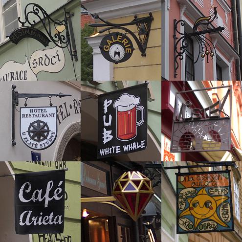 チェコで見かけた看板