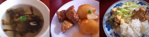 鴻順大酒店の料理の品々