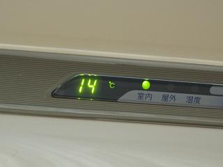 エアコンの温度表示