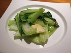 中国野菜の炒め塩麹風味