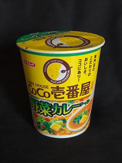 CoCo壱番屋監修 野菜カレーラーメン