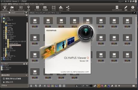 Olympus Viewer 3