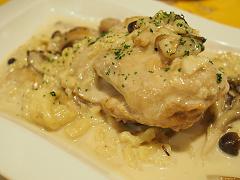 鶏の白ワイン煮