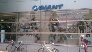 GIANT STORE目黒通り店
