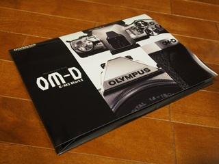 OM-D E-M5 MarkIIのカタログ