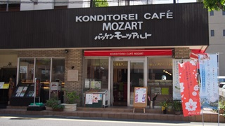 KONDITOREI CAFÉ BACKEN MOZART