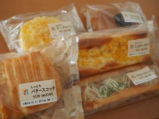 セブンプレミアムのパン