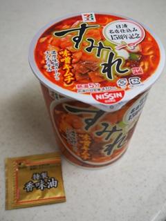 すみれ 味噌キムチ