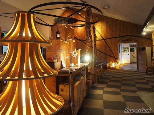 ランプの宿 森つべつ ロビー
