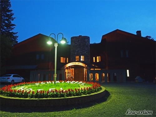 湖のオーベルジュ チミケップホテル