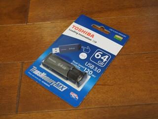 東芝USB3.0フラッシュメモリ64GB