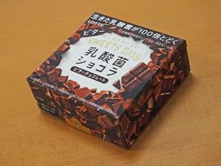 乳酸菌ショコラ ビター