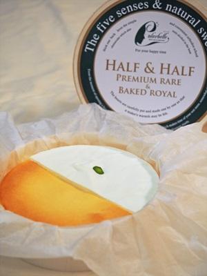 カラベルのホールチーズケーキ ハーフ&ハーフ