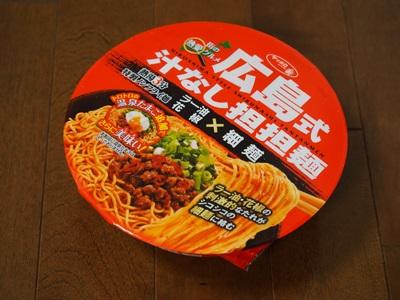 サッポロ一番 街の熱愛グルメ 広島式汁なし担担麺