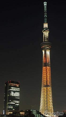 東京スカイツリー「幟」
