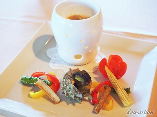 サザエと季節野菜のソテー バーニャカウダ