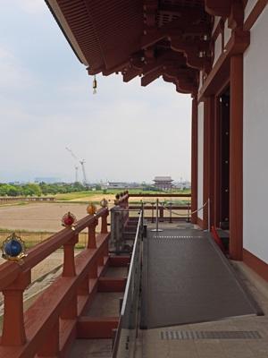 平城京第一次太極殿