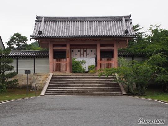 仁和寺 中門