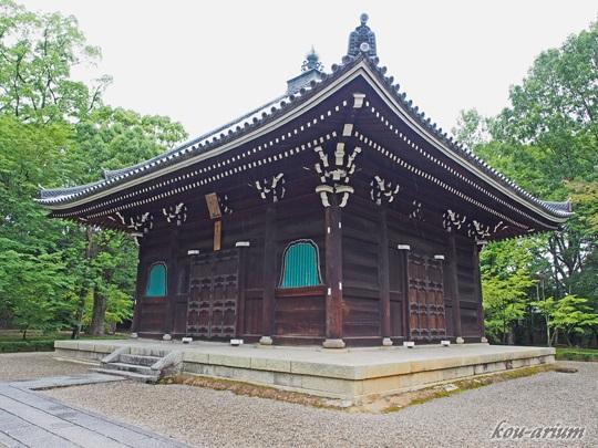 仁和寺 経堂
