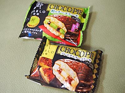 チョコパイ<PABLO監修 プレミアムチーズケーキ>とチョコパイ<PABLO監修 和のチーズケーキ 京味仕立て>