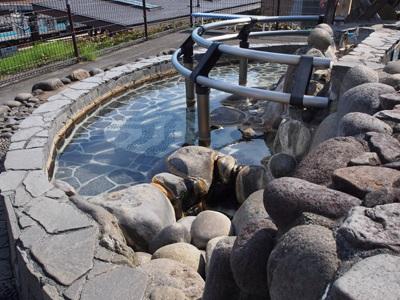 伊豆高原美足の湯