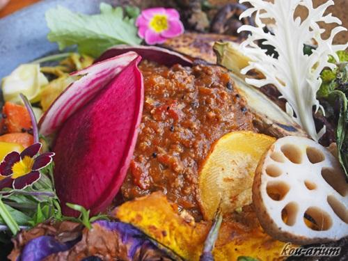 無農薬野菜のヴィーガンカレー 森