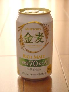 金麦<糖質70%off>