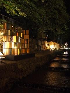 竹と光と友禅のアート作品展示