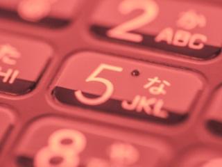 携帯電話のキー