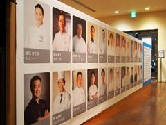 スーパーレストラン 夏フェス2014会場