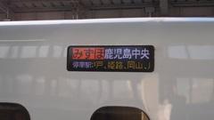 新幹線みずほN700系