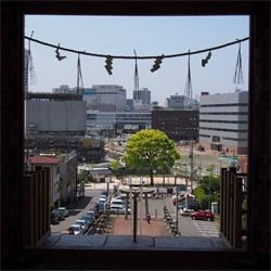 広島東照宮唐門からの眺め