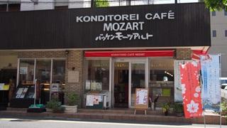 KONDITOREI CAFÉ BACKEN MOZART