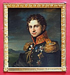 パーヴェル・アレクサンドロヴィチ・ストロガノフ伯爵