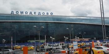 ドモジェドヴォ国際空港