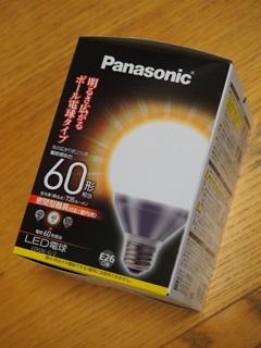 パナソニック LED電球 ボール電球タイプ 8.8W