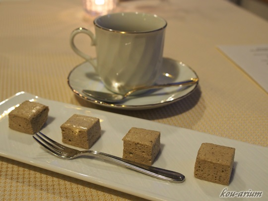 紅茶のギモーヴ