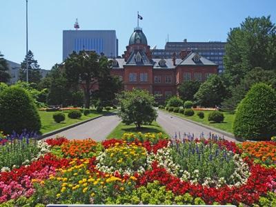 北海道旧本庁舎