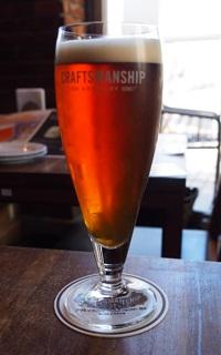 クラフトマンシップビール