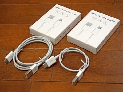 USB 3.1 Type-C to USB 2.0 Type-A ケーブル