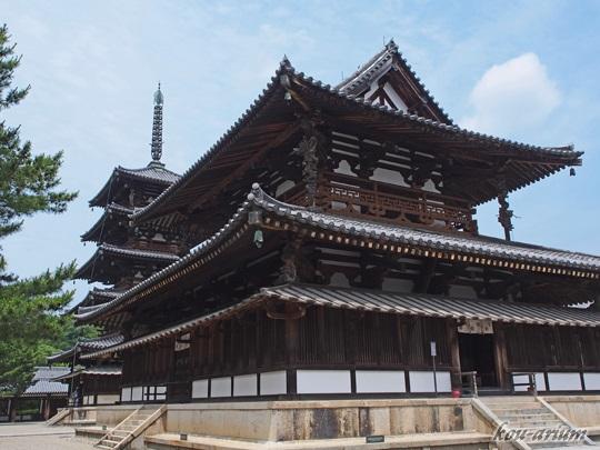 法隆寺 五重塔と金堂