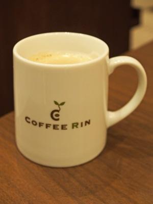 炭火焙煎珈琲. 凛のコーヒーマグカップ