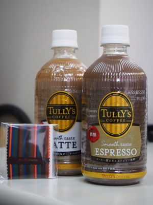 TULLY'S COFFEE Smooth taste ESPRESSO