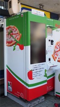 ピザ自動販売機