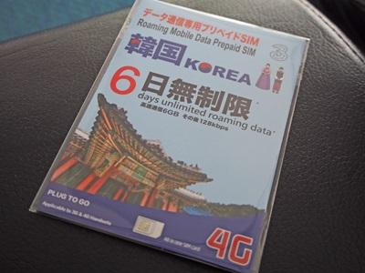 Three 韓国 4G・3Gデータ通信 使い放題 プリペイドSIMカード 6日間